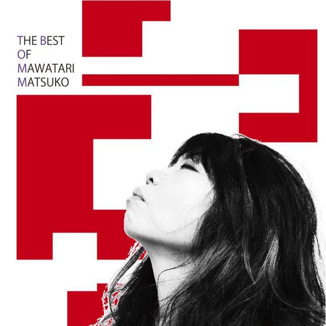 Matsuko Mawatari