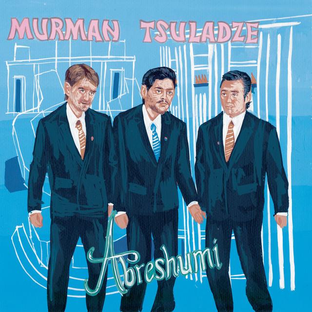 Murman Tsuladze