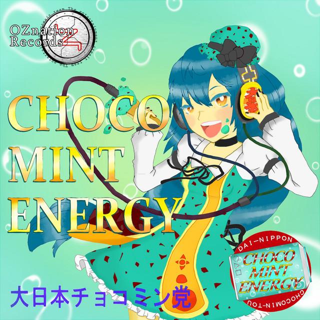 CHOCO MINT ENERGY Image