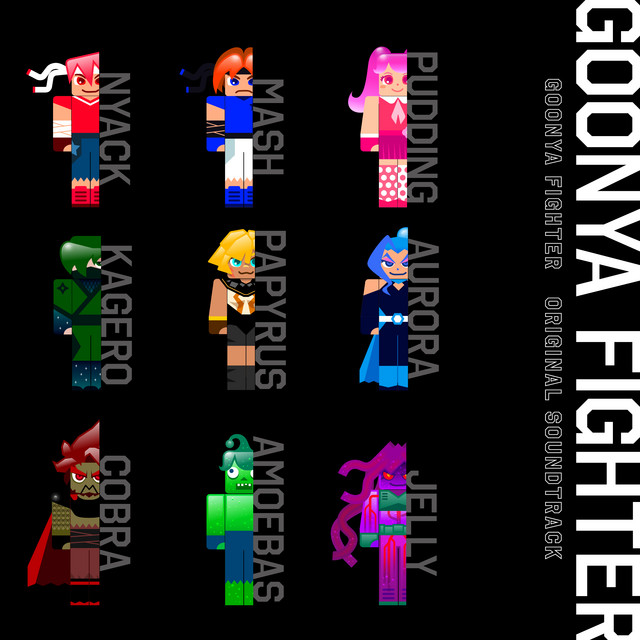 グーニャファイター (ゲーム「グーニャファイター・MUTANゲーム」オリジナルサウンドトラック)