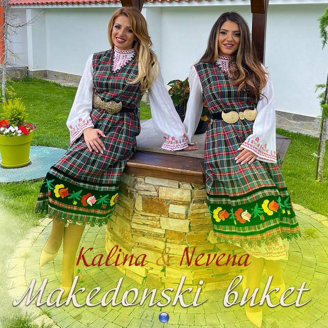 Makedonski buket