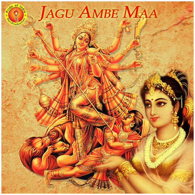 Jagu Ambe Maa Compilation By Various Artists Spotify