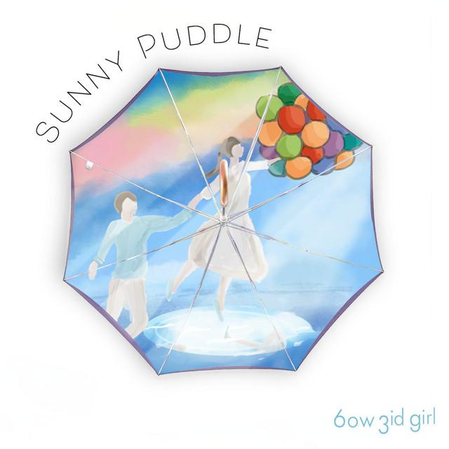 Sunny Puddle