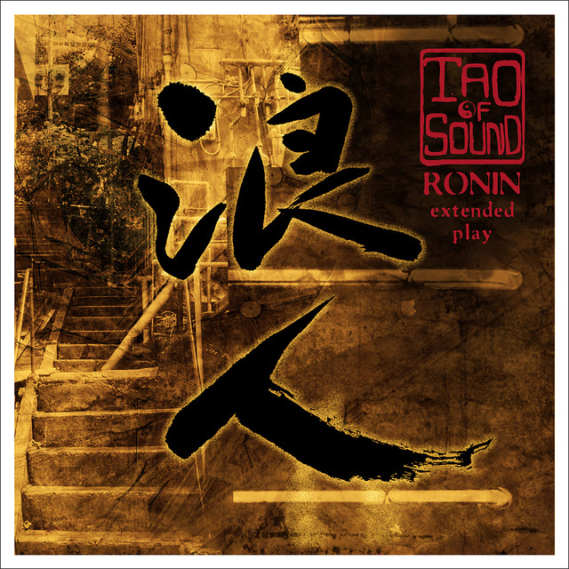 Ronin: Extended Play