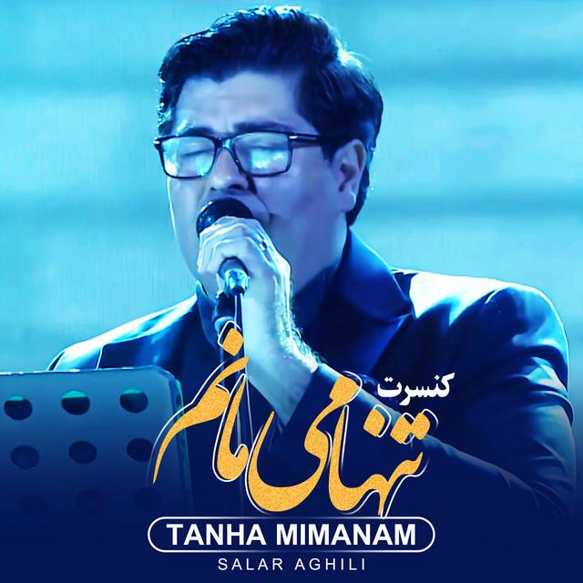 Tanha Mimanam