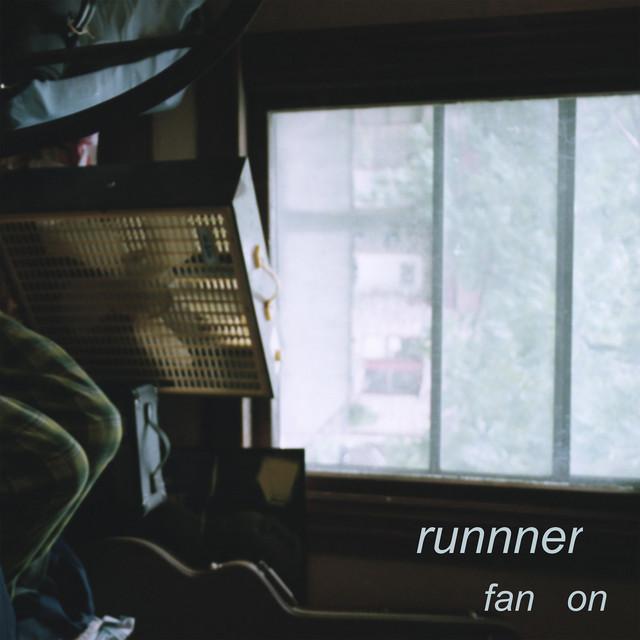 Fan On