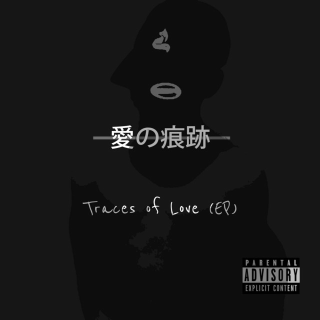 Traces Of Love (EP)