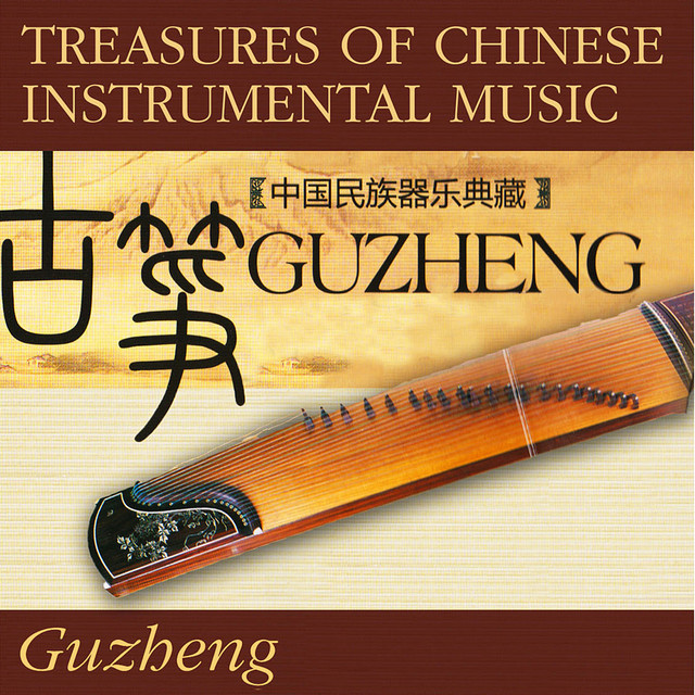 Treasure Of Chinese Instrumental Music: Guzheng
