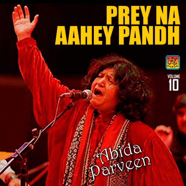 Prey Na Aahey Pandh, Vol. 10