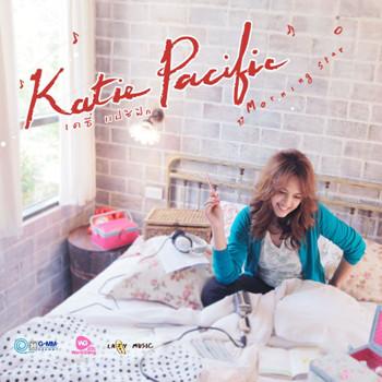 Katie Pacific