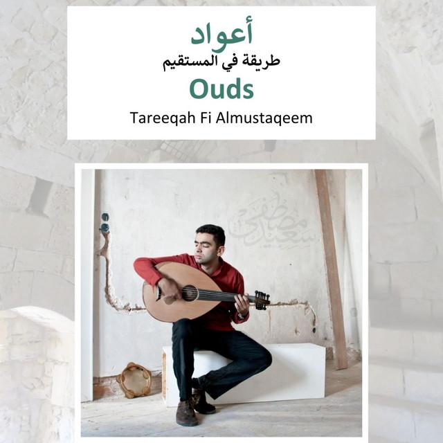Ouds   Tareeqah Fi Almustaqeem   Traditional