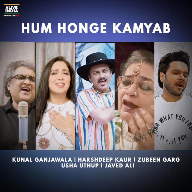 Hum Honge Kamyab