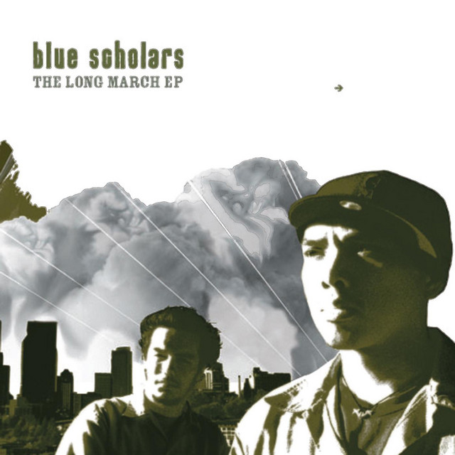 The Long March EP