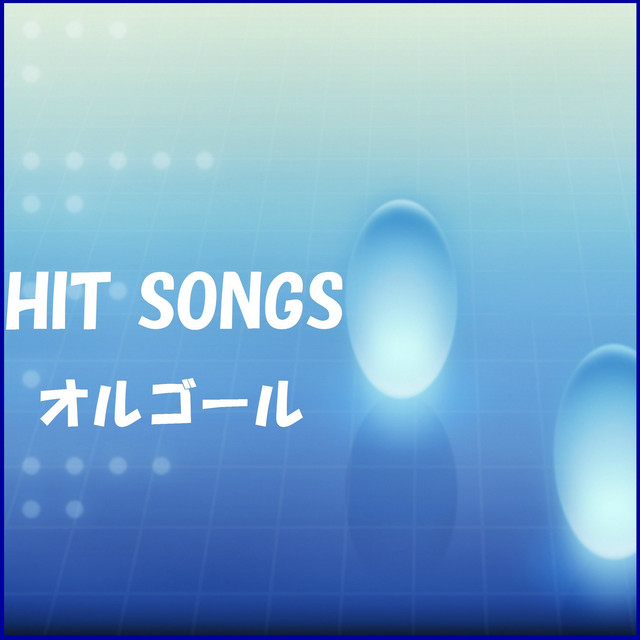 Artwork for I'm in Love Originally Performed By GLAY (オルゴール) by Orgel Sound J-pop