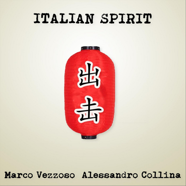 Italian Spirit