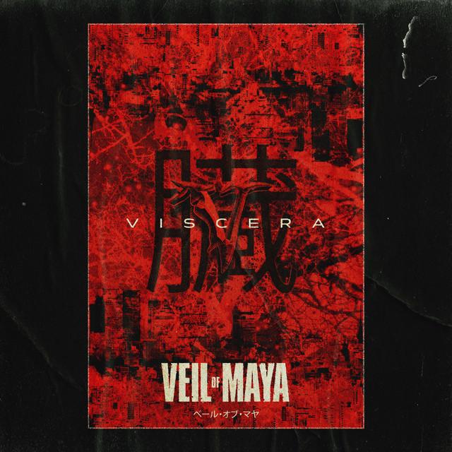 Viscera album cover