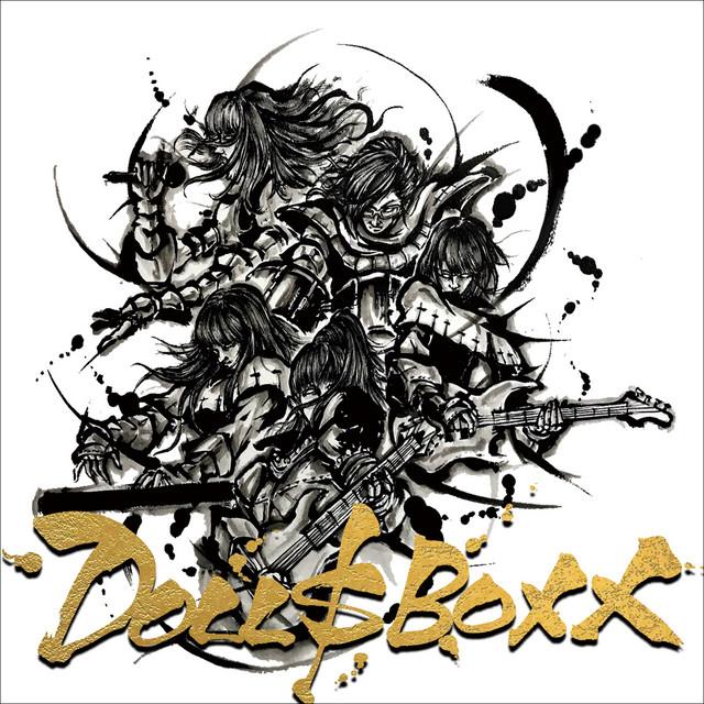 DOLL$BOXX