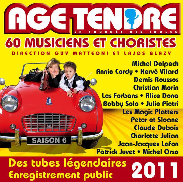 Si dieu existe (1986) album cover