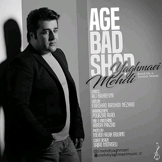 Age Bad Shod - 2016