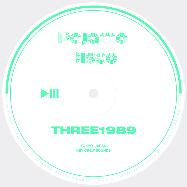 Pajama Disco Image