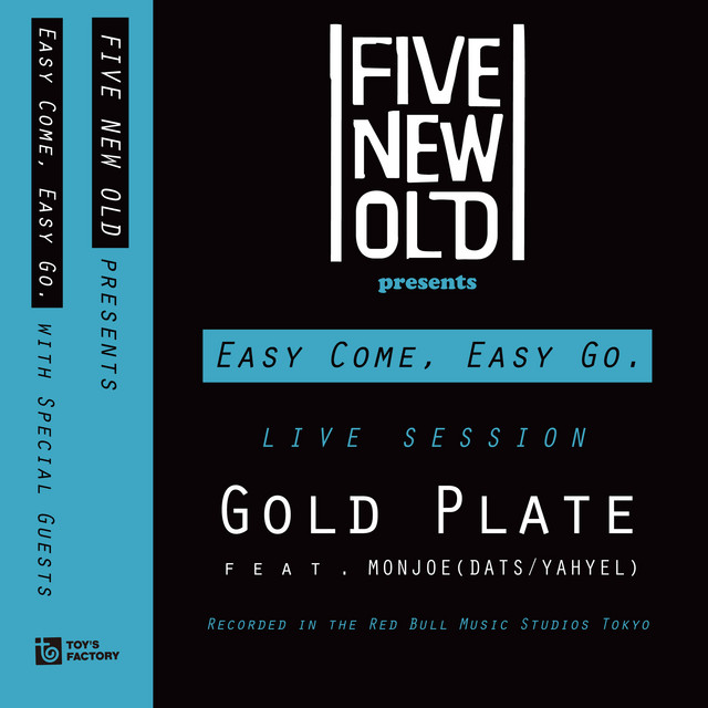 Gold Plate (Recorded in the Red Bull Music Studios Tokyo)