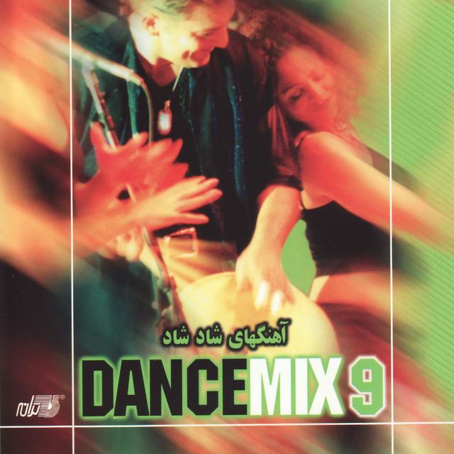 Dance Mix 9