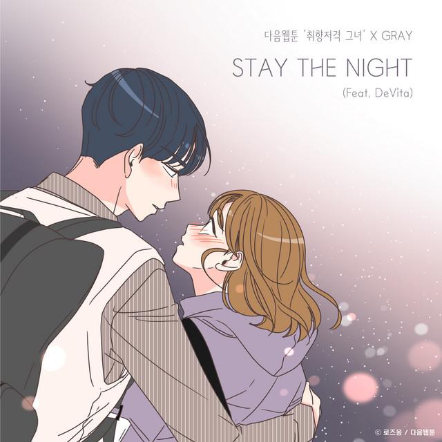 STAY THE NIGHT (Feat. DeVita)