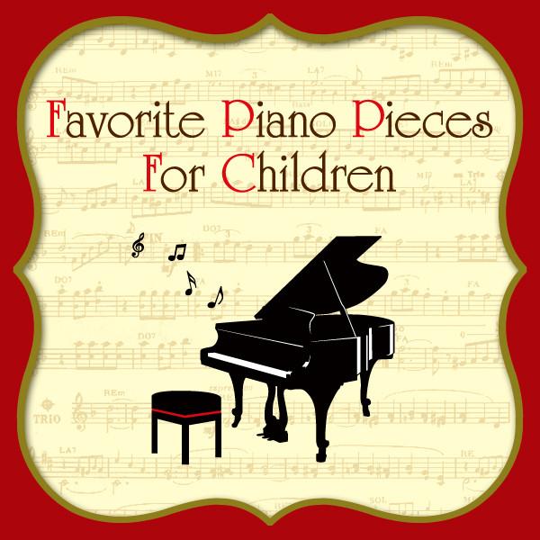特選! 子供のためのピアノ名曲集