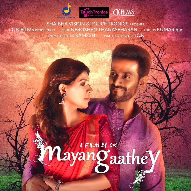 Mayangaathey