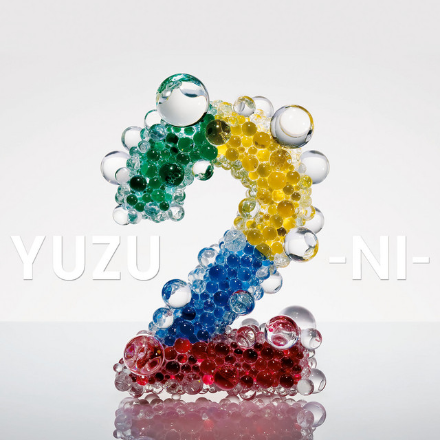 Hamo - song by Yuzu | Spotify