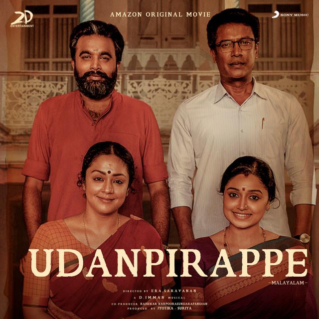 Udanpirappe (Malayalam) [Original Motion Picture Soundtrack]