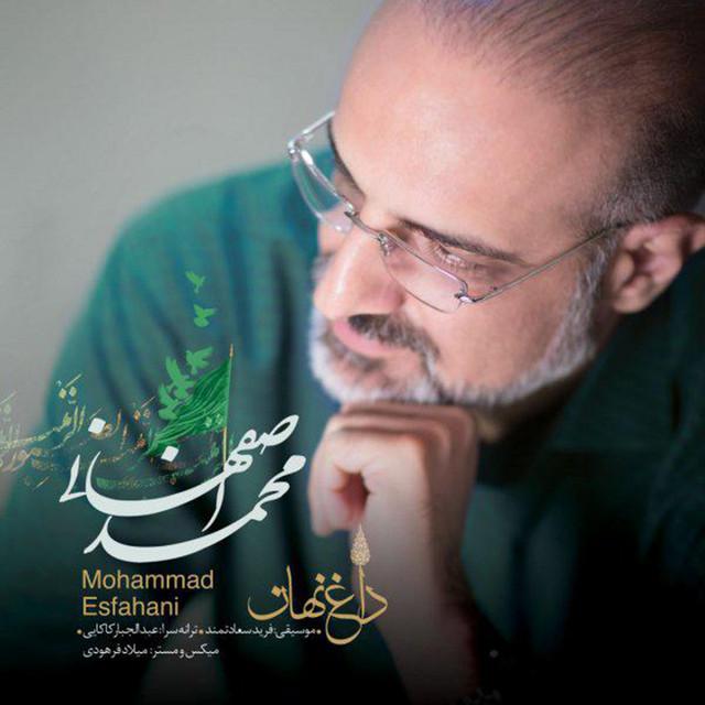 esfahani tariki armaghane book ahang mohammad