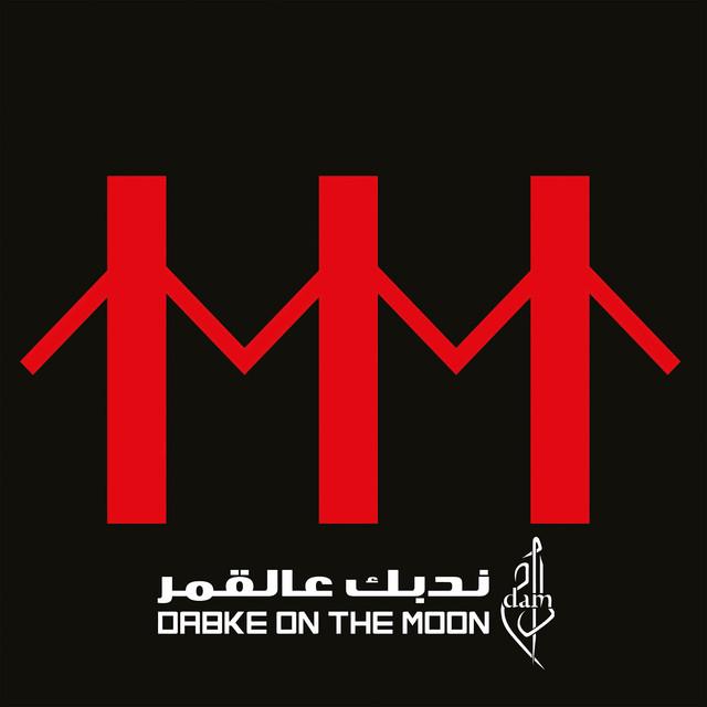 DAM – Dabke On the Moon: Nudbok Al Amar