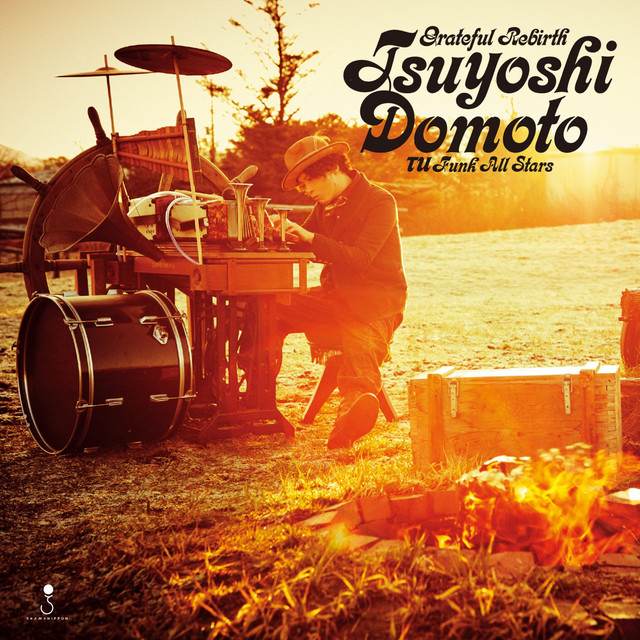 Grateful Rebirth (Complete Edition) - Album by Tsuyoshi Domoto   Spotify