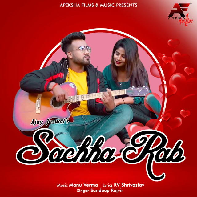 Sachha Rab