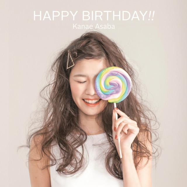 Happy Birthday!! Remixes Image