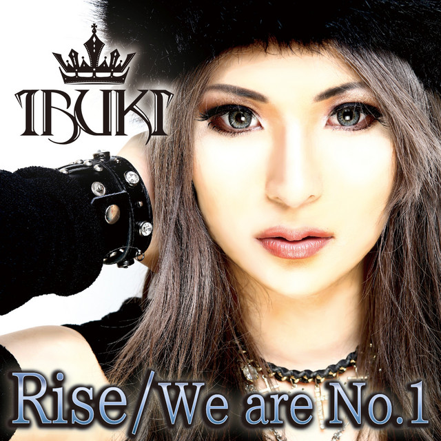 Rise/We are No.1
