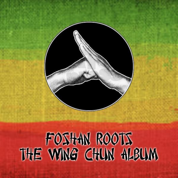 The Wing Chun Album