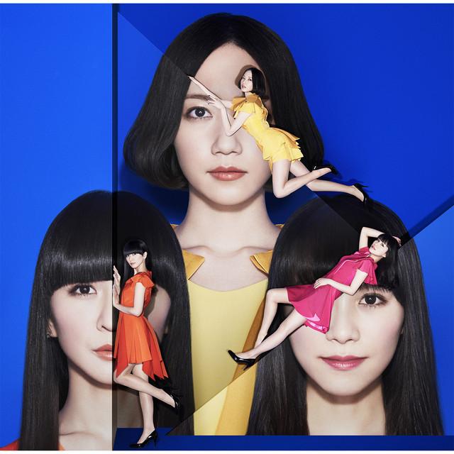 Cosmic Explorer - Album by Perfume | Spotify