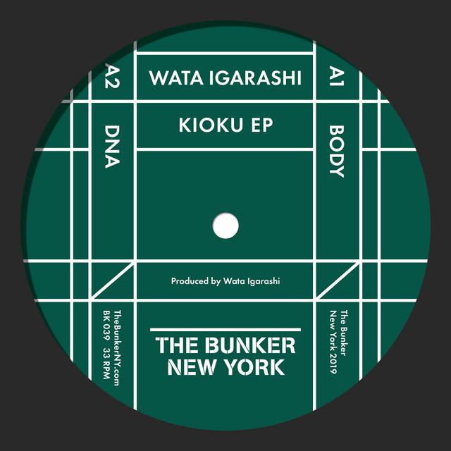 Wata Igarashi Vinyl
