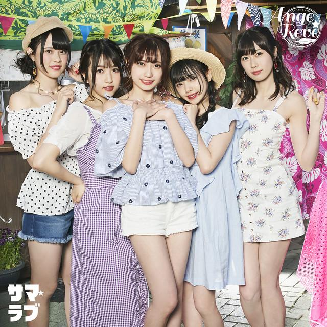 Ange☆Reve/Ange☆Reve All Song Hits /Ange☆Reve Best