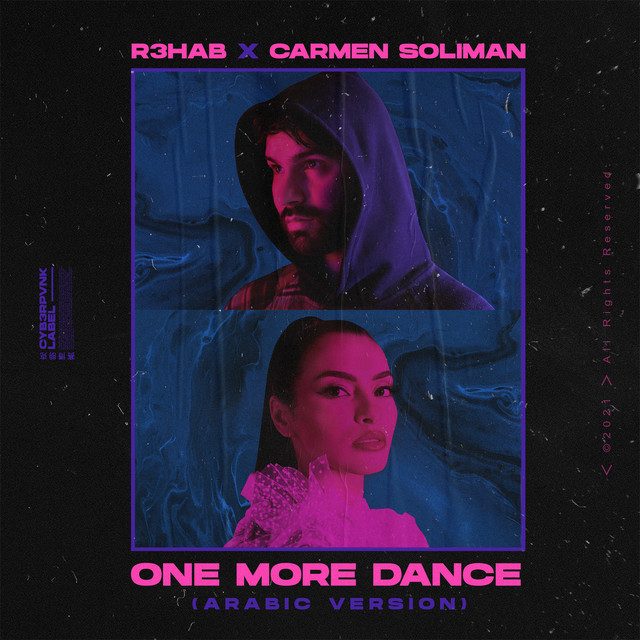 One More Dance (with Carmen Soliman) [Arabic Version]