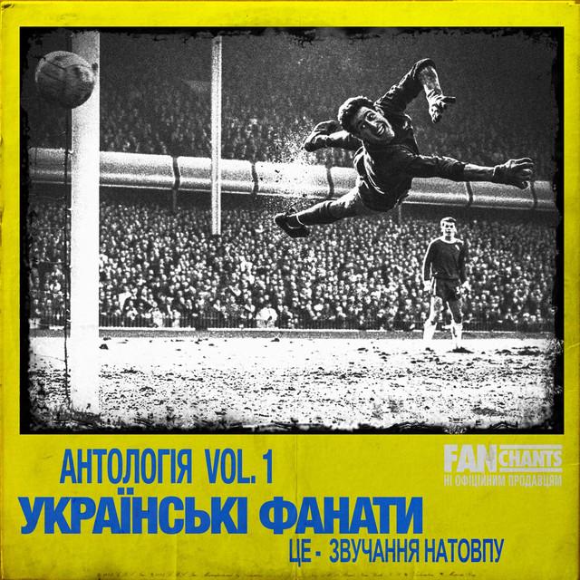 Ukraine FanChants