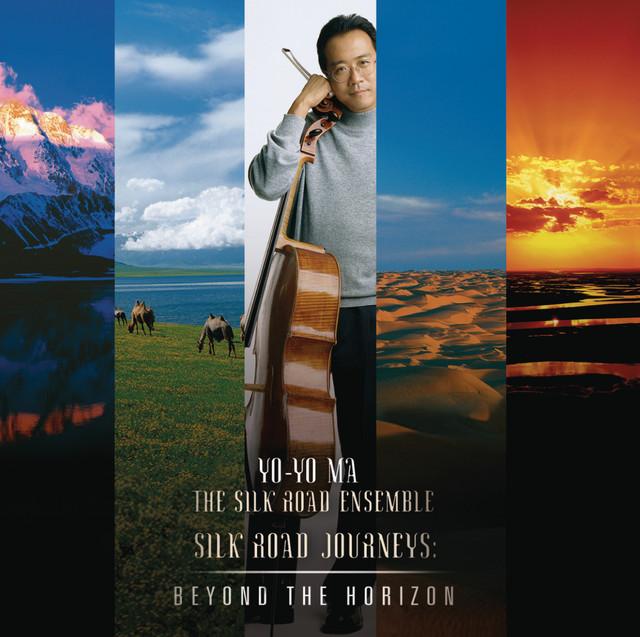 Silk Road Journeys: Beyond the Horizon (Remastered)