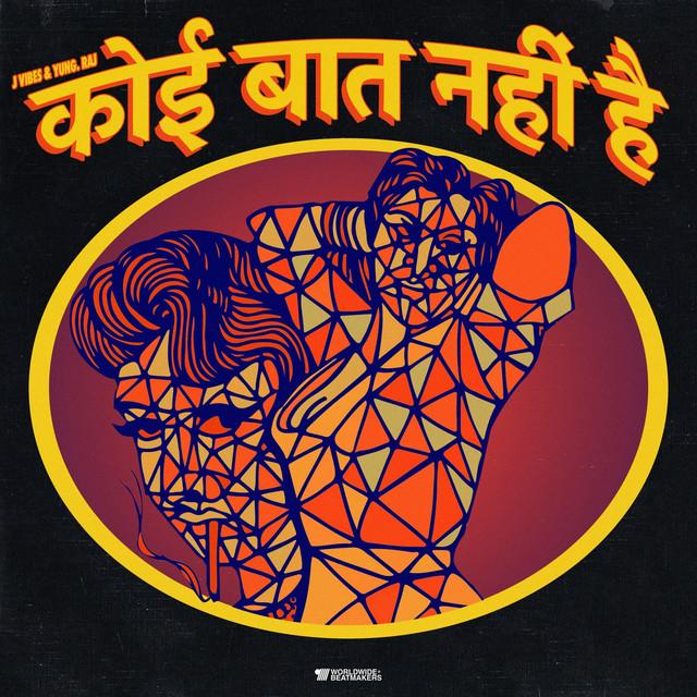Koi Baat Nahi Hai Image