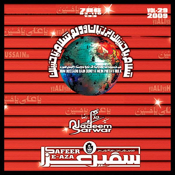 Ya Ali Ya Hussain A Song By Nadeem Sarwar On Spotify