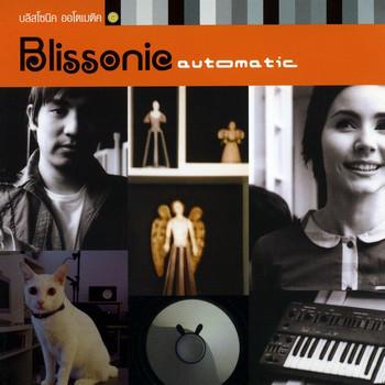 Blissonic