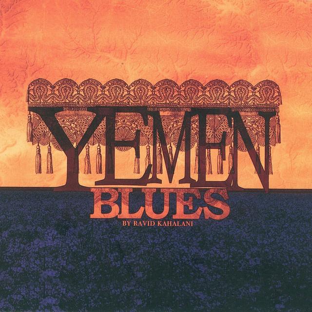 Yemen Blues