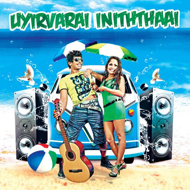 Uyirvarai Iniththaai