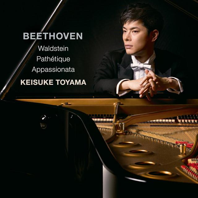 《ワルトシュタイン》《悲愴》《熱情》~ベートーヴェン:ピアノ・ソナタ集